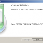 QuickTime Player + iTunes