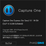 Capture One Pro v8.1