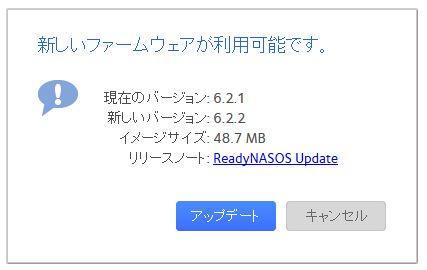 ReadyNAS OS Version 6.2.2