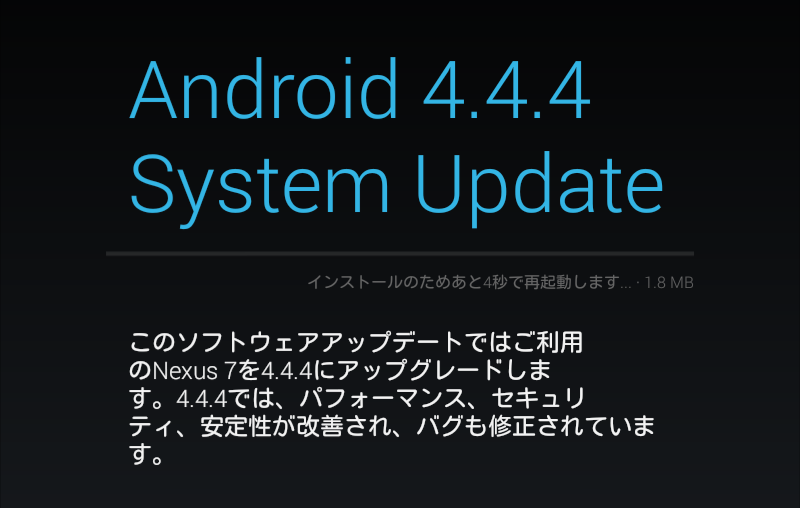 Android 4.4.4