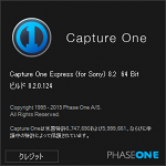 Capture One Pro v8.2