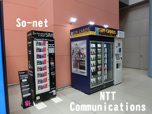 So-netとNTT Communications