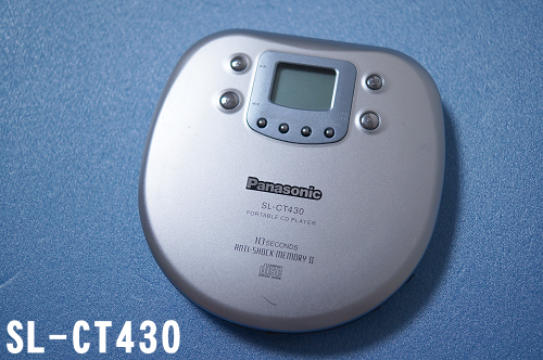 SL-CT430(Panasonic)