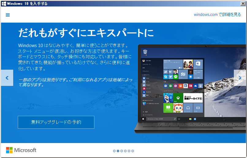 Windows10_002