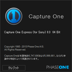 Capture One Pro v8.3