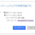 ReadyNAS OS Version 6.2.5