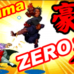 豪鬼(Gouki/Akuma) Playthrough - STREET FIGHTER ZERO [GV-VCBOX,GV-SDREC]