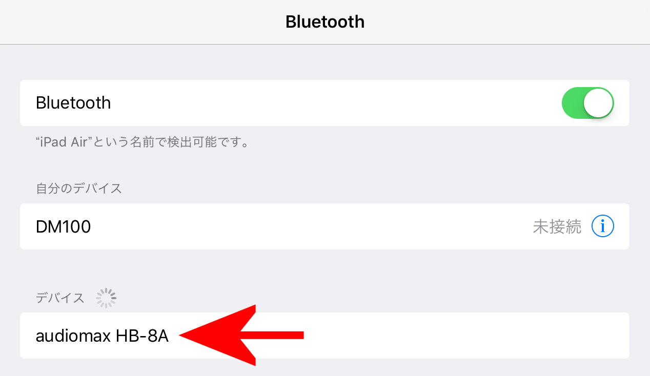 Bluetooth(iPad Air)