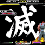 [滅] 殺意の波動に目覚めたリュウ - CAPCOM VS. SNK MILLENNIUM FIGHT 2000 [GV-VCBOX,GV-SDREC]