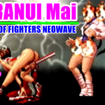不知火舞(SHIRANUI Mai) トレーニング - THE KING OF FIGHTERS NEOWAVE [GV-VCBOX,GV-SDREC]