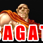 サガット(Sagat) Playthrough - SUPER STREET FIGHTER II Turbo(米国版) [GV-VCBOX,GV-SDREC]