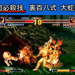 草薙京(KUSANAGI Kyo) Playthrough - KOF'95(PS) [GV-VCBOX,GV-SDREC]