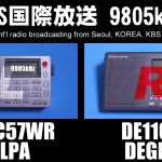 [9805kHz] KBS国際放送(KBS World Radio) Interval Signal - ER-C57WR(ELPA,朝日電器) DE1103(DEGEN,愛好者3号)
