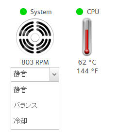 Fan speed adjustment settings