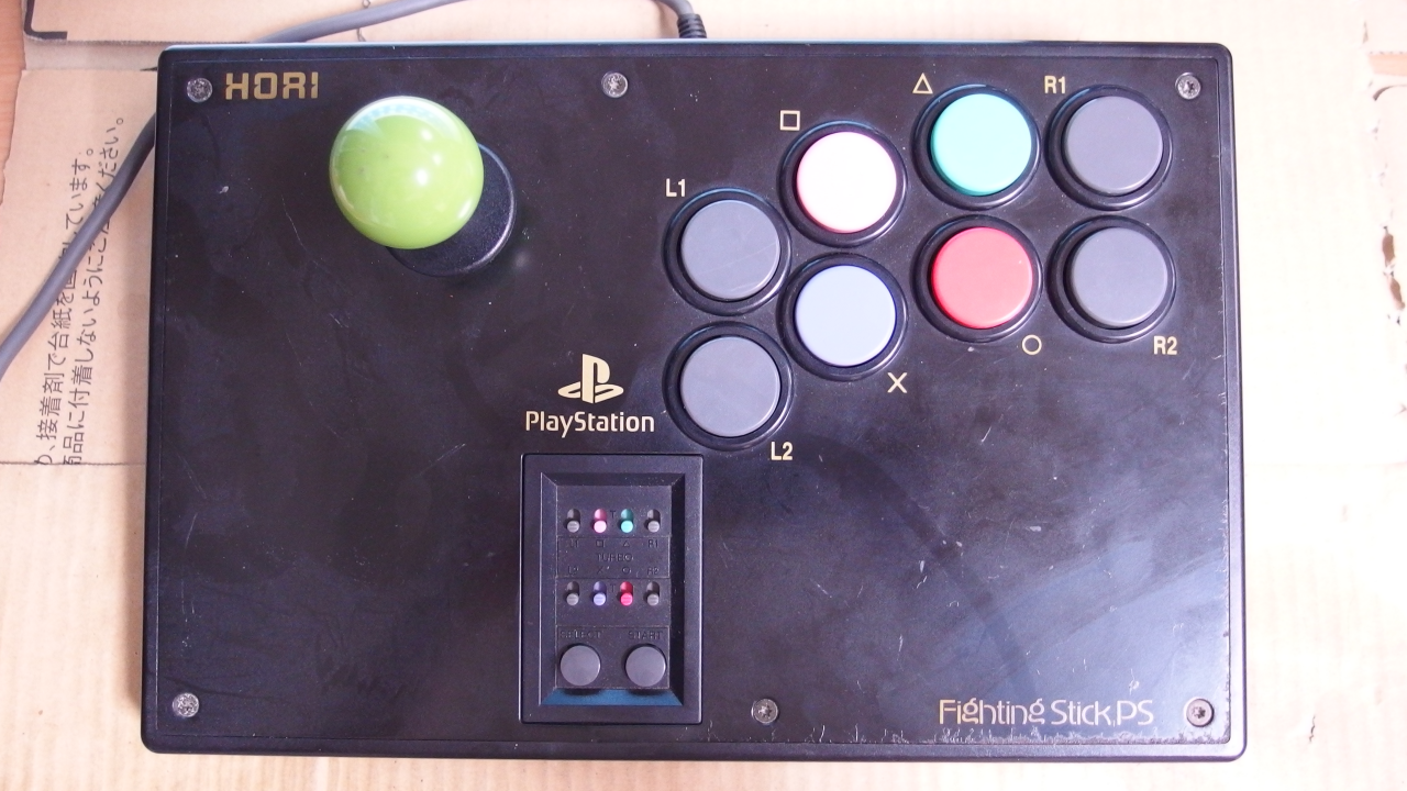 Fighting Stick PS(HPS-07)