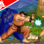 Ryu Playthrough - SUPER STREET FIGHTER II X [高画質]