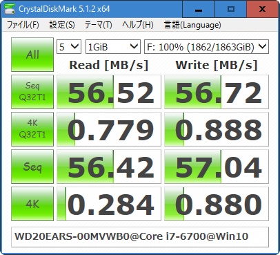 WD20EARS-00MVWB0@Core i7-6700@Win10