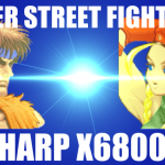 [X68000] SUPER STREET FIGHTER II [SHARP]