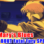 Blue Mary's Blues - リアルバウト餓狼伝説SPECIAL