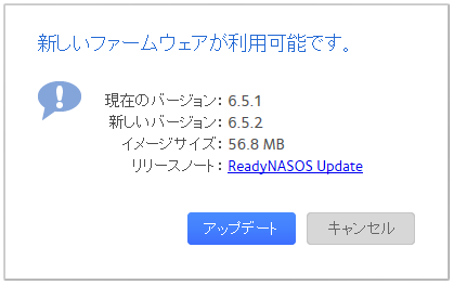 ReadyNAS OS Version 6.5.2
