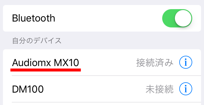 Bluetooth_MX10