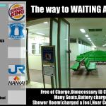 The way to WAITING AREA in KANSAI International Airport