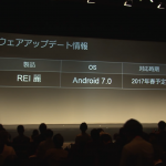 SAMURAI REI(麗,フリーテル)のAndroid7.0(Nougat)へのアップデートが決定!FREETEL World 2016 Fall/Winter 2