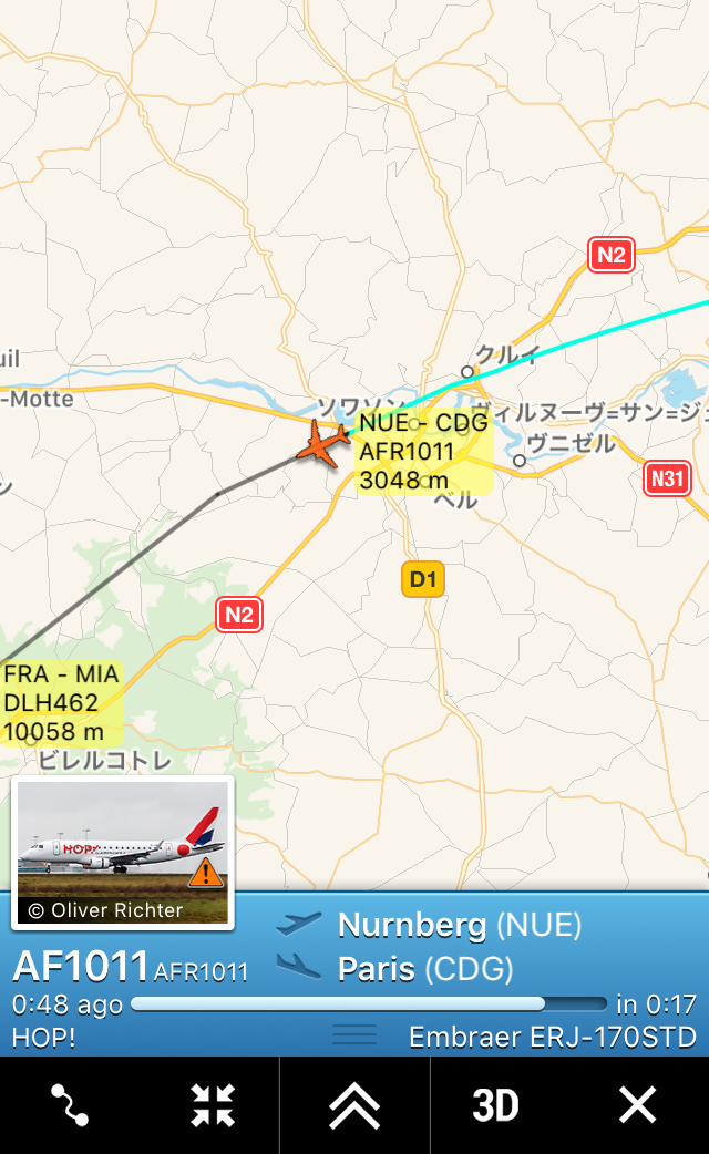 Squawk7700 AF1011 from Nurnberg to Paris