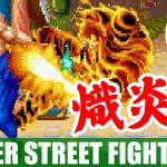 [熾炎脚] フェイロン(Fei-Long) - SUPER STREET FIGHTER II X(3DO)