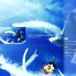 ACE COMBAT INFINITY_TITLE