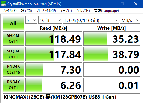 KINGMAX(128GB) 黒(KM128GPB07B) USB3.1 Gen1