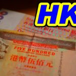 [語り] Hong Kong Dollar [13.xx円]